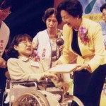 Japan a doctor in wheelchair-Luo Shih Ling